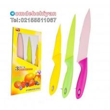 فروش عمده  چاقو رنگی سه تایی کیفیت