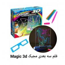 فروش عمده قلم سه بعدی