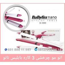 فروش عمده اتو مو چرخشی 3 کاره بابلیس نانو Bybabylissnano