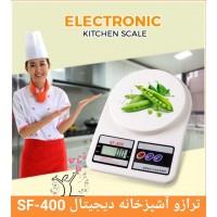 فروش عمده ترازو آشپزخانه دیجیتال SF-400