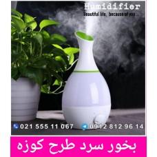 فروش عمده بخور سرد طرح کوزه ای Humidifier