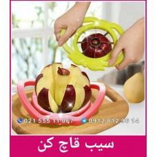 فروش عمده سیب قاچ کن