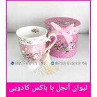 فروش عمده  لیوان آنجل با باکس کادویی