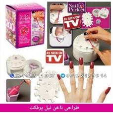 فروش عمده طراحی ناخن نیل پرفکت Nail Perfect
