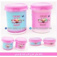 فروش عمده  بانکه های طرح کاپ کیک 3 عددی cupcake